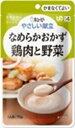 キユーピー なめらかおかず鶏肉と野菜 Y4 75gX6袋|4901577056727:食品(出c1-tc)