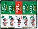 高野山特産 ごま豆腐5本入|53318:食品(直)