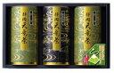 天竜茶 TNF-30【送料無料】|52888:食品(直)