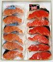 紅鮭切身100g×6時鮭切身100g×6(送料無料)|20308:食品(直)