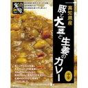 高知県産豚と大豆と生姜のカレー
