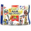 三幸 三幸の売れ筋セレクション 195g ケース 12個入り|4901626084602-12:食品(出c1-tc)