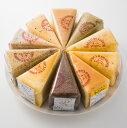 一柳 こんにゃくケーキ10個セット【送料無料】 40659:スイーツ・お菓子