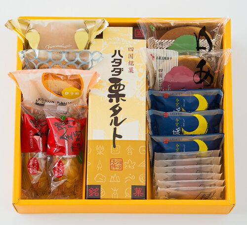 エントリーでポイント5倍〜6/2101:59までハタダ和菓子詰めあわせ 70888:スイーツ・お菓子