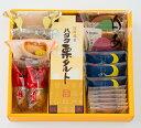 ハタダ 和菓子詰めあわせ|70888:スイーツ・お菓子