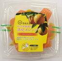 みさき果樹園 みさき果樹園の清見オレンジひとくちゼリー 4582286151011 :洋菓子