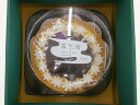 島崎商事 霧生園ブルーベリーチーズタルト 1個|72788 :スイーツ高知の美味しい店