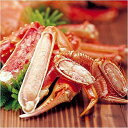 お買い得 カニ 蟹 かに 茹で /ボイルずわいがにハーフポーション 500g|23299:生鮮品・魚介類