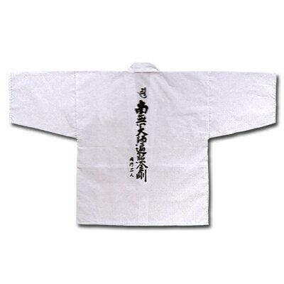 白衣そで付背文字入り(大師)(ポケットチャック付き) 3L|30439:四国お遍路