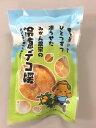 みさき果樹園 愛媛の冷凍デコ姫 72848:愛媛で人気のお店