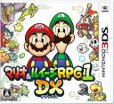 3DS ソフト マリオ&ルイージRPG1 DX (新品)(ネコポス限定送料無料) |4902370537833|