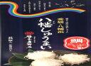 (送料込み) 谷本蒲鉾店 八幡しゅうまい(鯛) 8コ入り