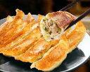 送料無料 人気の3種セット(健太餃子・シソ餃子・肉餃子) (有)さくら食品 宇都宮餃子館|91099|