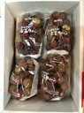 安芸クィーン 赤秀2kg 5房入 広島県産|85529:フルーツ・果物
