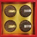 ショッピングチョコ 送料無料 カヌレ・ド・チョコレート 4個 バッケンモーツアルト