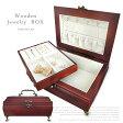 ジュエリーボックス (ブラウン) 木製 アンティーク アクセサリーボックス【あす楽対応】
