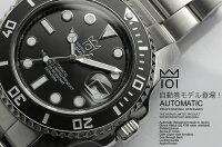 HYAKUICHIダイバーズウォッチメンズ腕時計20気圧防水自動巻きオートマチック