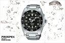 SEIKO セイコー PROSPEX プロスペックス メンズ 腕時計 キネティック SBCZ011 腕時計 メンズ MENS うでどけい ウォッチ【02P11Apr15】