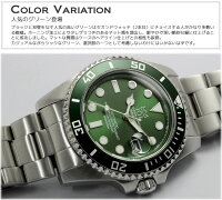HYAKUICHIダイバーズウォッチメンズ腕時計20気圧防水自動巻きオートマチックあす楽