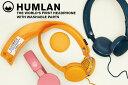 URBANEARS ヘッドフォン HUMLAN アーバンイヤーズ ヘッドホン【楽ギフ_包装】【02P11Apr15】