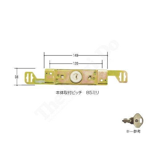 シャッター錠 KS-8 キー2本付【川上シャッター カワカミ KAWAKAMI ユニバーサルタイプ】【Kシリーズ KS8】