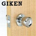 GIKEN(技研) ホーム 空錠(赤箱) BS60mm 室内 ドアノブ 交換 取替え【間仕切り向け】【GATE対応】【空錠01】