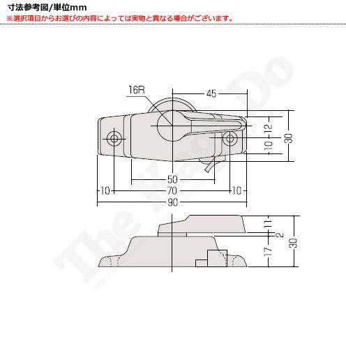 三協アルミ 窓 クレセント錠 KC-32 (大...の紹介画像2