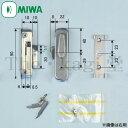 MIWA 窓 クレセント 鍵付き PB-2S 高さ14.5mm キー2本付属 鍵 交換 取替え【美和ロック PB2S】