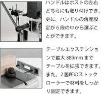 SteelCity卓上角ノミ盤(MW25200JP)