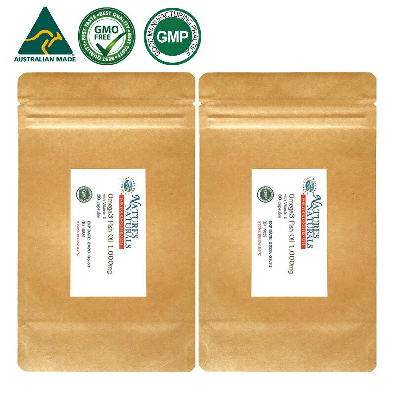DHAEPAが豊富オメガ3-フィッシュオイル1000mg(ビタミンE配合)約100日分(50錠×2袋