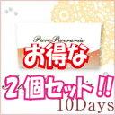 【2個セット】★送料無料★ピュアプエラリアLite【RCP】...