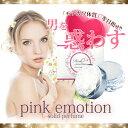 <メール便送料無料> 【pink emotion s