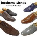 ハンドメイド ビジネス シューズ メンズ ストレートチップ マッケイ製法 スムース ブラック/ダークブラウン/ライトブラウン/ネイビー/グレー スエード/ダークブラック/スエードダークブラウン 紳士靴 レースアップシューズ 革靴 23.5cm〜28.5cm 冠婚葬祭