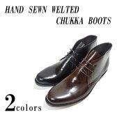 本革 チャッカブーツ スムース ハンドソーン ウェルテッド 製法 《ブラック/ダークブラウン レザーソール ブーツ ビジネス グットイヤー グッドイヤーウェルト製法 革靴 靴 革底》