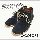 ハンドメイド♪本革 スエード レディース チャッカブーツ 《ネイビー ダークブラウン ブラック デザート ブーツ 女性用 靴 革靴 》