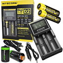 Nitecore D2 Digicharge ユニバーサル ホーム/in-car バッテリー charger, Two Nitecore 18650 NL183 2300mAH rechargeable batteries with 2 X EdisonBright AA to D type バッテリー spacer/converters (Charger for Li-ion, IMR, LiFePO4 26 「汎用品」(海外取寄せ品)