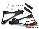 9spartsR OEM リプレイスメント Passenger Rear Foot Rest Pegs Bracket Rearsets for 2005 2006 2007 2008 Kawasaki 忍者 ZX-6R ZX6R 636 (Black) (海外取寄せ品)