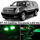LEDpartsNow Cadillac エスカレード 2007-2014 グリーン プレミアム LED Interior ライト Package キット (16 Pieces) (海外取寄せ品)