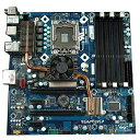 5187-1081 Compaq P4 Motherboard For Argon Ms-6579 (海外取寄せ品)
