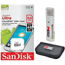 SanDisk Ultra 64GB MicroSD XC クラス 10 UHS-1 Mobile Memory Card for Moto...