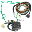 CALTRIC STATOR レギュレーター RECTIFIER GASKET FOR Arctic Cat 650 4X4 V-2 V-ツイン オート 2004 2005 2006 (海外取寄せ品)