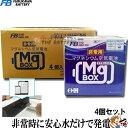 楽天バッテリーのことならTHE BATTERYお得4個セット マグボックス 5年保証 防災グッズ スマホ充電 古河電池 AMB4-300 MgBOX