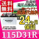 【 送料無料 】【 あす楽 対応 】 115D31R 自動車 バッテリー 交換 アトラス 国産車互換: 65D31R / 75D31R / 85D31R / 9...