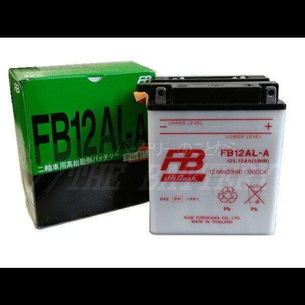 FB12AL-A バッテリー バイク 古河 二...の紹介画像2