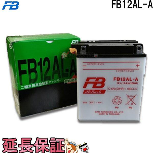 FB12AL-A バッテリー バイク 古河 二輪...の商品画像
