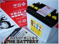 YB3L-AGS/YUASA(ジーエス・ユアサ)二輪用バッテリー