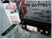 12N5.5-3BGS/YUASA(ジーエス・ユアサ)二輪用バッテリー