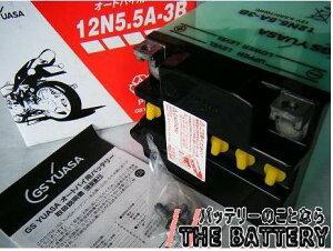 12N5.5A-3BGS/YUASA(ジーエス・ユアサ)二輪用バッテリー