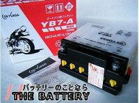YB7-AGS/YUASA�ʥ����������楢���������ѥХåƥ