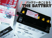 YB9L-A2GS/YUASA(ジーエス・ユアサ)二輪用バッテリー